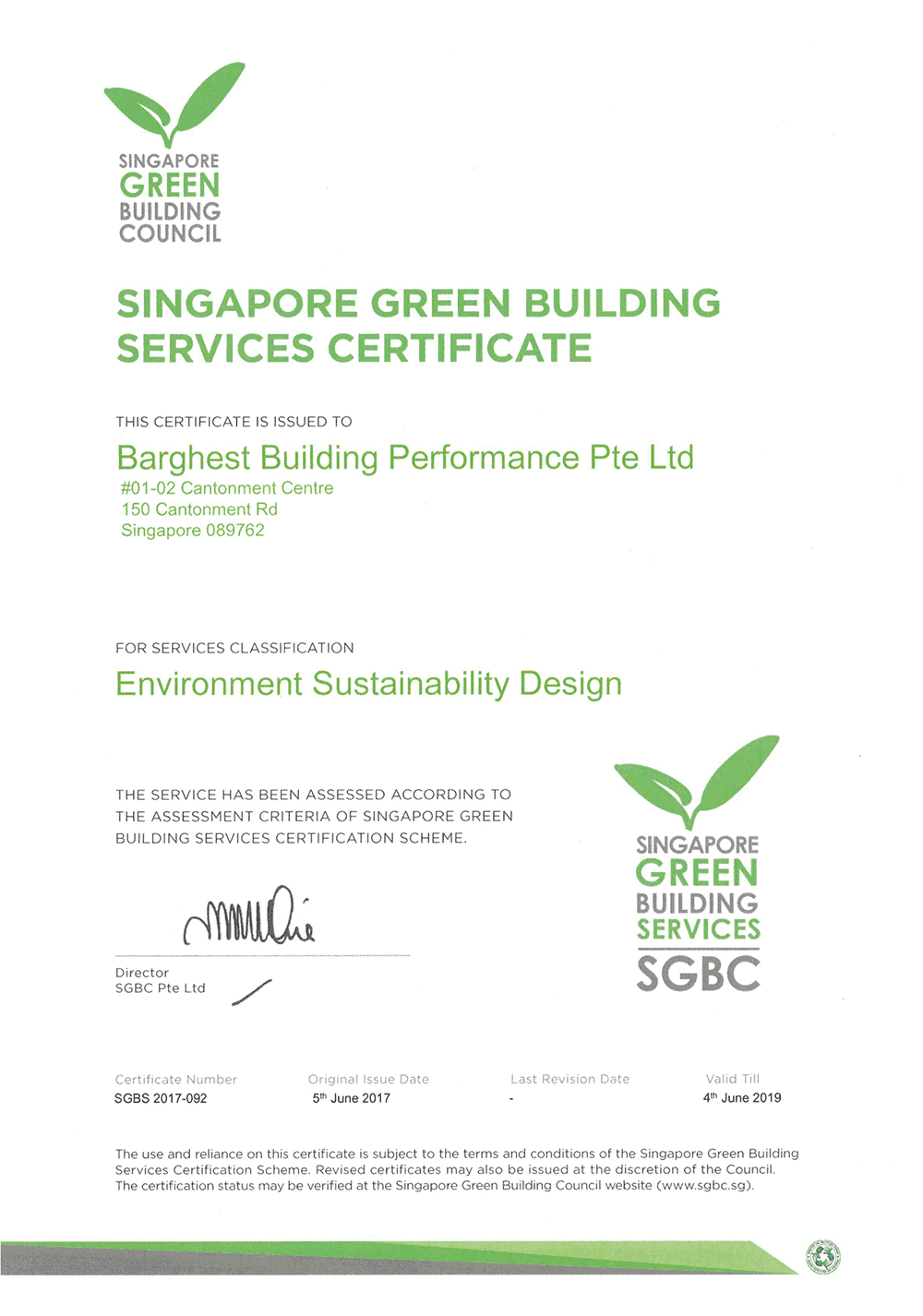 SGBD Environmental Sustainability Design Certification